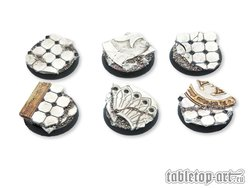 Ruins of Sanctuary Bases - 25mm (5)