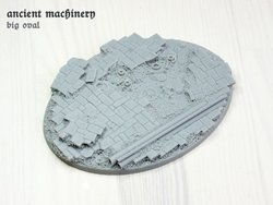 Ancient Machinery Bases - 120mm Oval 1