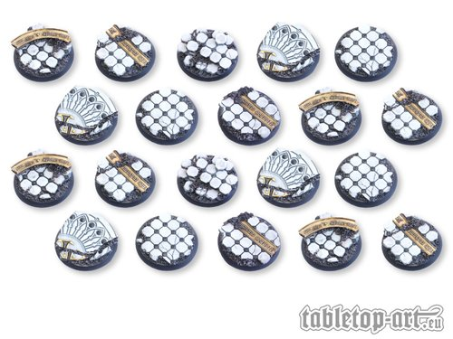 Ruins of Sanctuary Bases - 32mm DEAL (20)